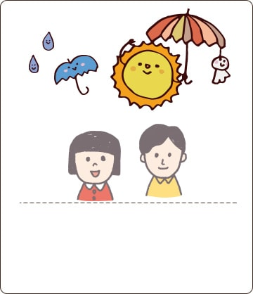 小さな女の子と男の子と太陽や傘のイラスト画像