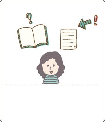 お母さんとガイドブックのイラスト画像