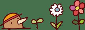 モグラとお花のイラスト画像