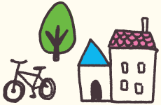 自転車や施設のイラスト画像