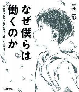 COVER_1st_M_200115_ol_sim